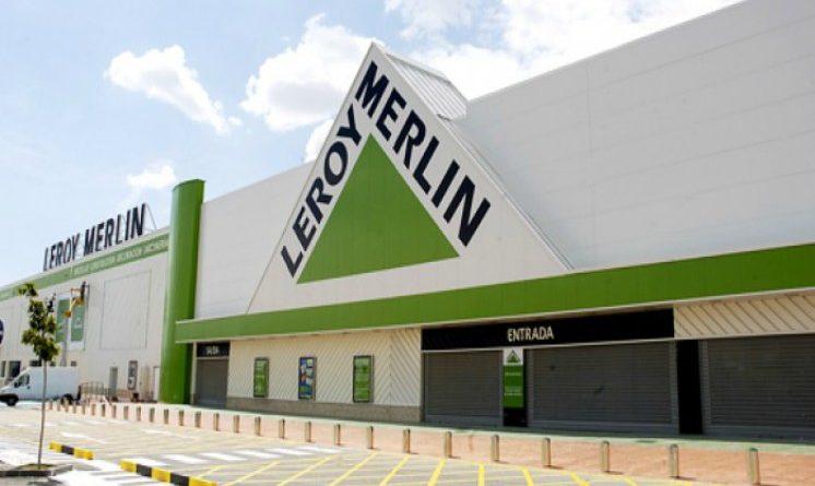 Leroy Merlin lavora con noi 2017, occasioni a Milano, Roma, Torino e altre citta