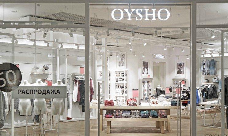 Oysho lavora con noi 2017, occasioni per commessi a Milano, Roma e altre citta