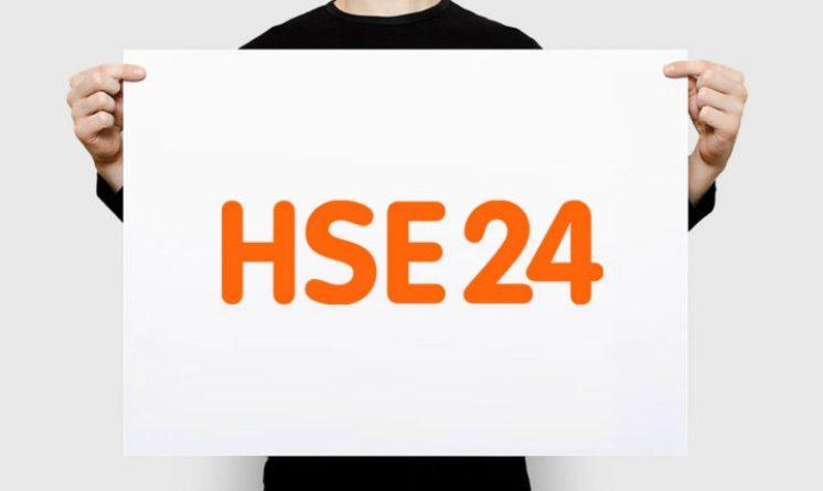 HSE24 lavora con noi, posizioni aperte