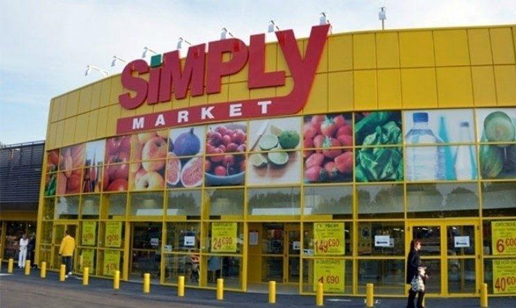 Simply market lavora con noi 2017, posizioni aperte a Milano, Roma, Venezia e altre citta