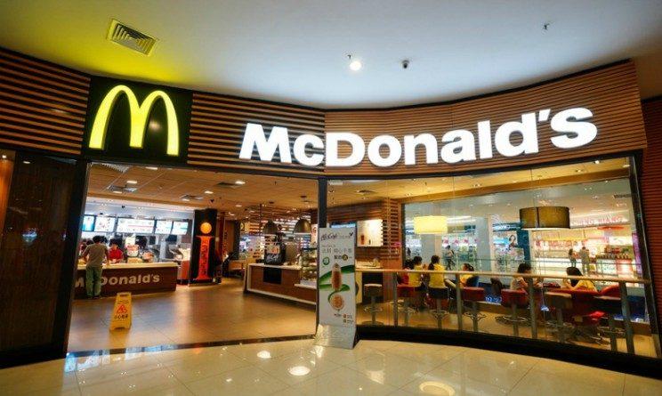 McDonald's lavora con noi 2018, nuova apertura a Chivasso, 40 posti disponibili