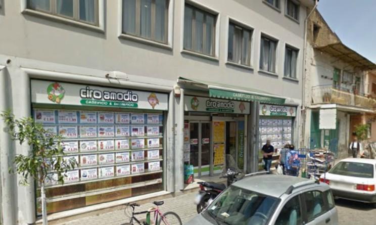 Banco Di Napoli Lavoro Con Noi : Ciro amodio lavora con noi selezioni per cassieri commessi