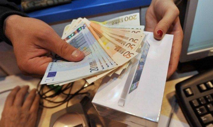 Pensioni 2018, pagamento in contanti quando e possibile