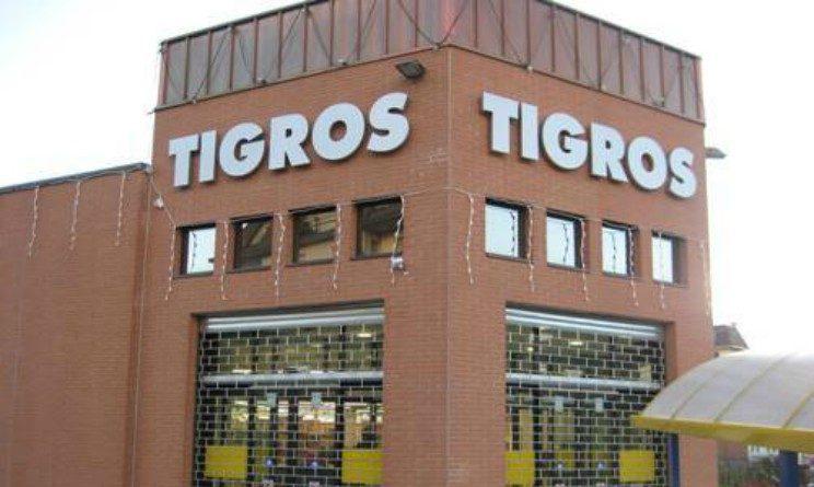 Supermercati Tigros assumono 60 candidati in Piemonte e Lombardia
