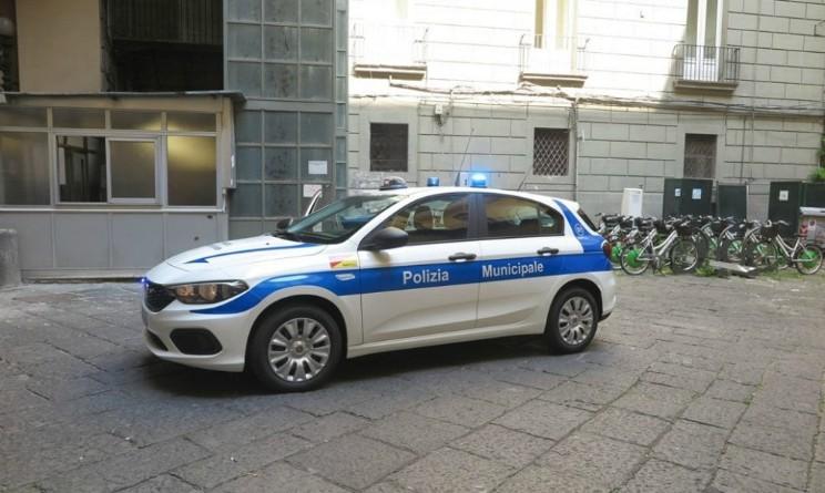 Bando Polizia Municipale Novara, 18 posti per agenti a tempo indeterminato