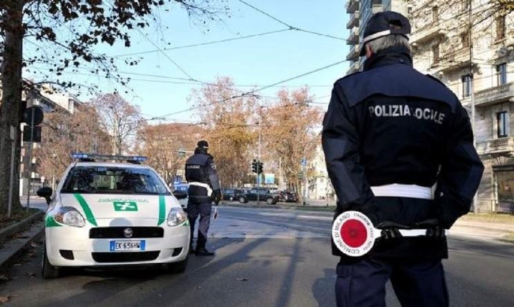 Bando Polizia Locale Treviso, 10 posti a tempo indeterminato