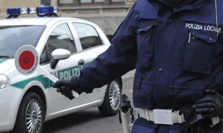 Bando Polizia Locale Gizzeria, 7 posti per agenti